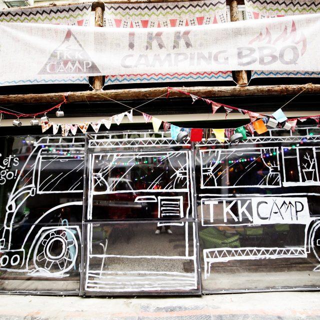 T.K.K. Camping BBQ