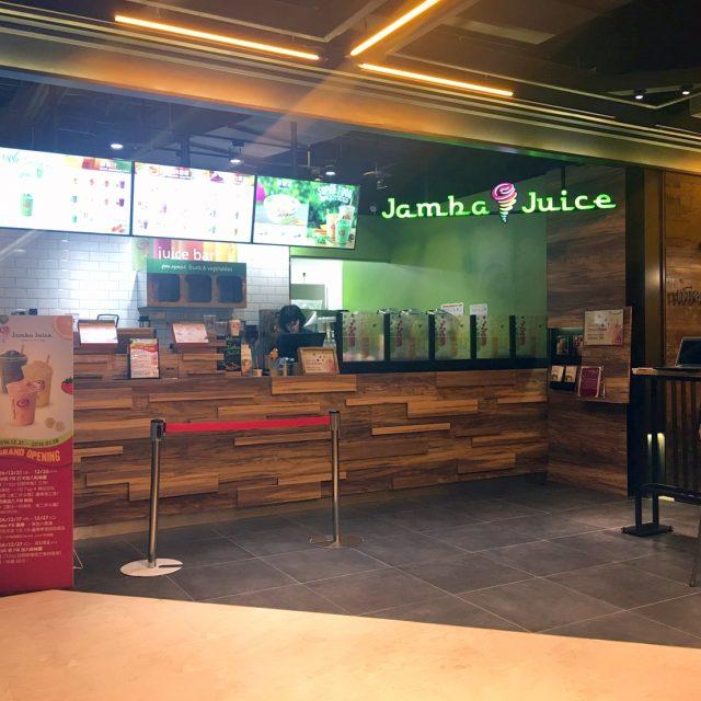 JAMBA JUICE 台中新光三越
