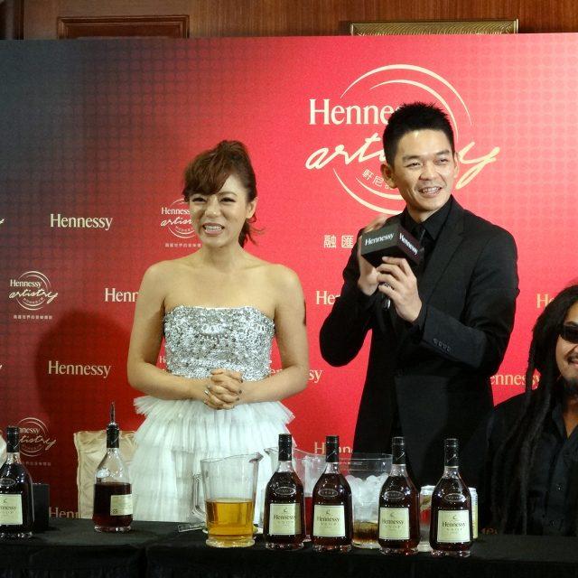 Hennessy寒軒媒體見面會