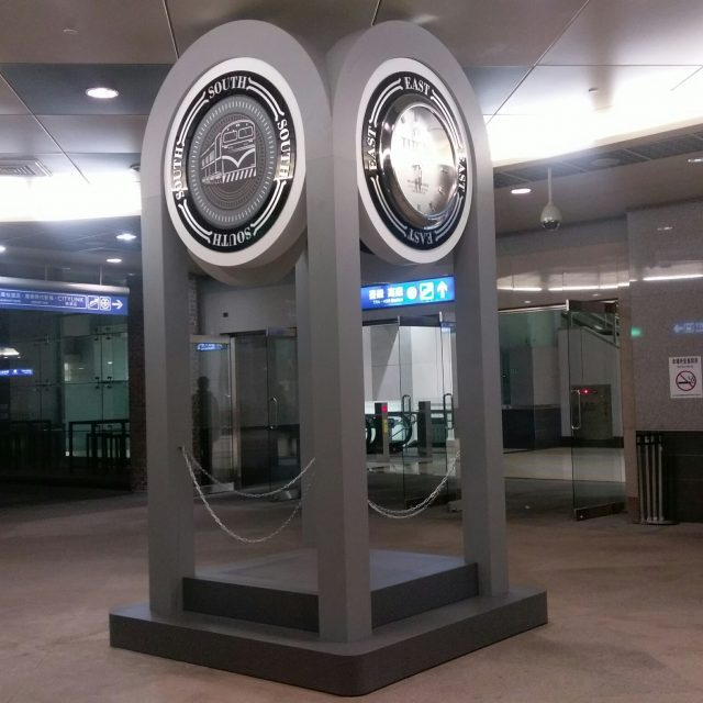 環球時鐘裝置-跟著時間去旅行