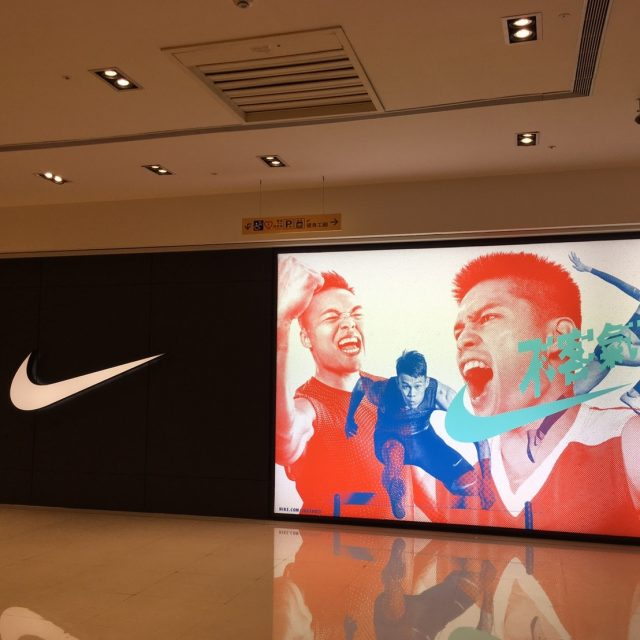 NIKE-JUST DO IT不客氣了
