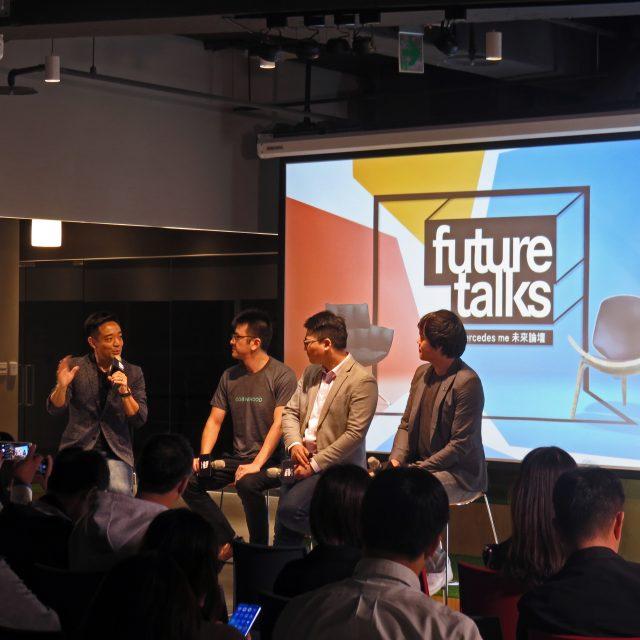 FutureTalks 未來論壇(GO92)