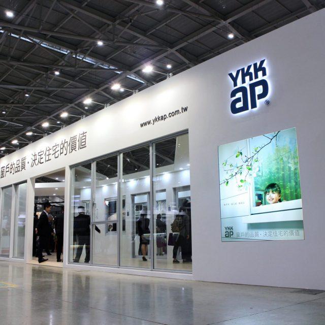 台北國際建築建材暨產品展-YKK AP