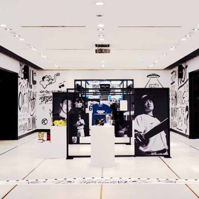 Nike 信義誠品「衝出舒適圈」展覽