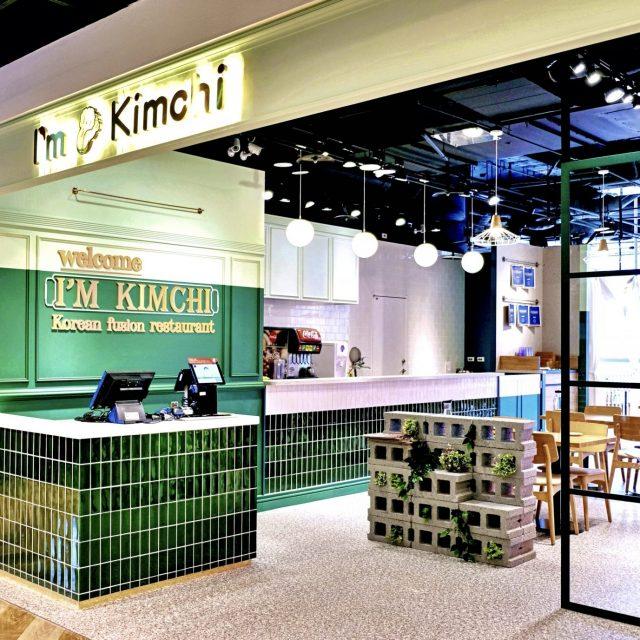 I'm Kimchi-ATT店(Reopen)