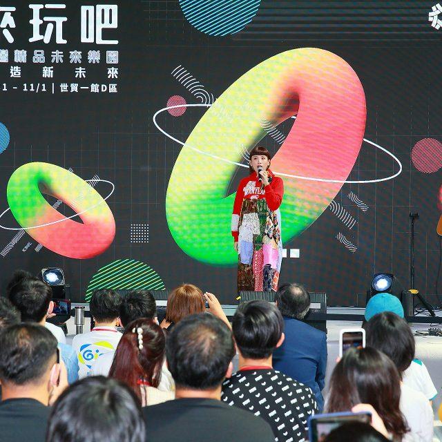 台灣精品-未來樂園展覽設計