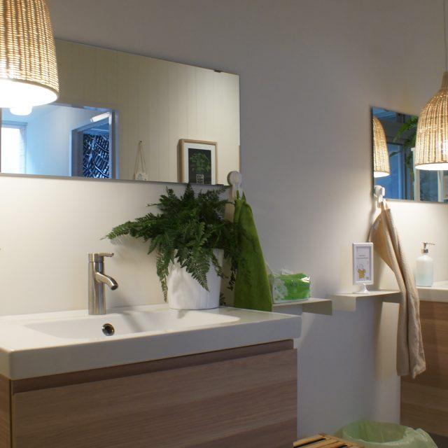 2013 IKEA House 空間設計 一代