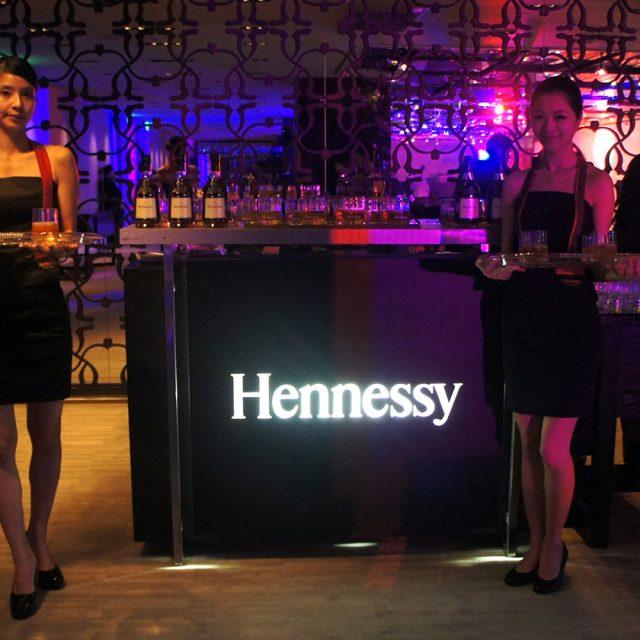 Hennessy Mini Halo 記者會