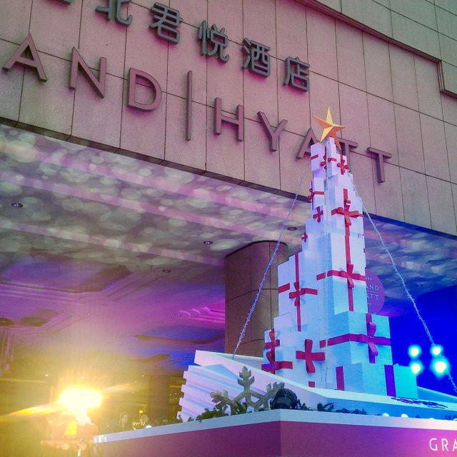 君悅酒店 聖誕活動