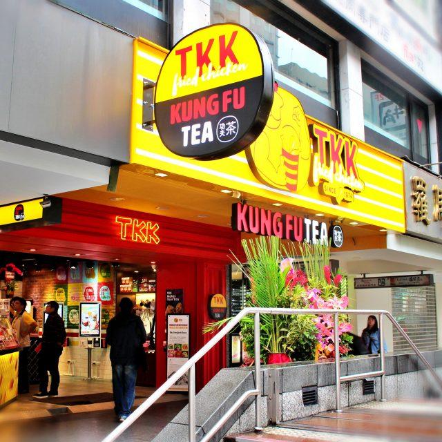 T.K.K-忠孝旗艦店