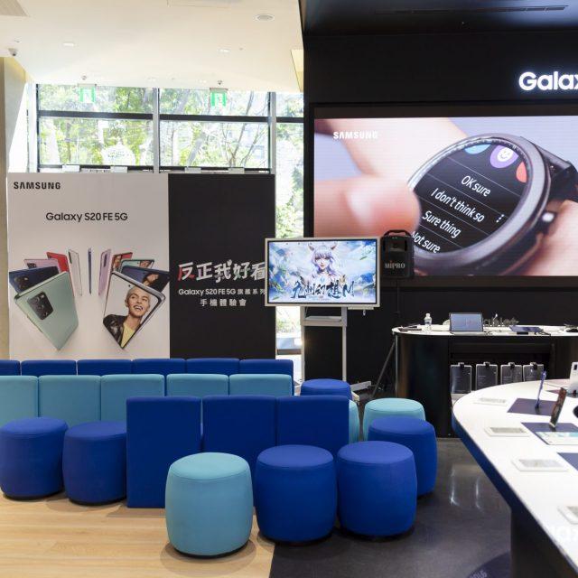 Samsung Galaxy S20 FE 5G手機體驗會