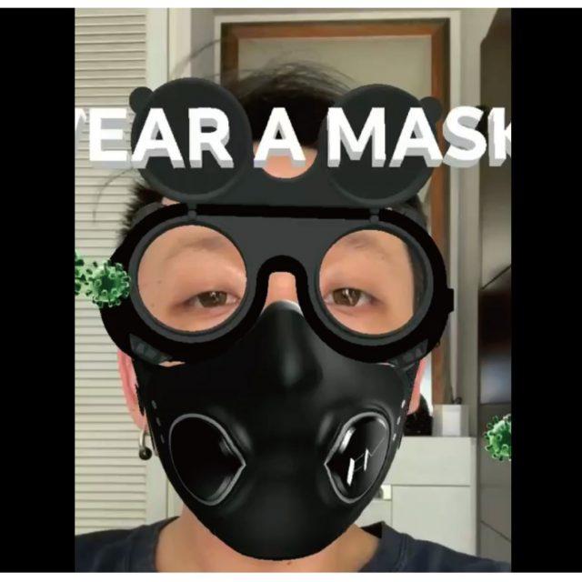 濾鏡設計|動態特效-Wear a mask